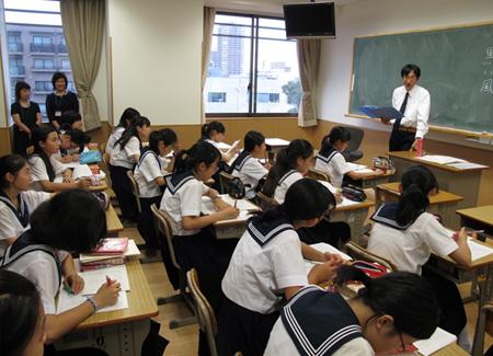 <b>女子中等科</b>授業参観 | <b>学習院女子中</b>・<b>高等科</b>